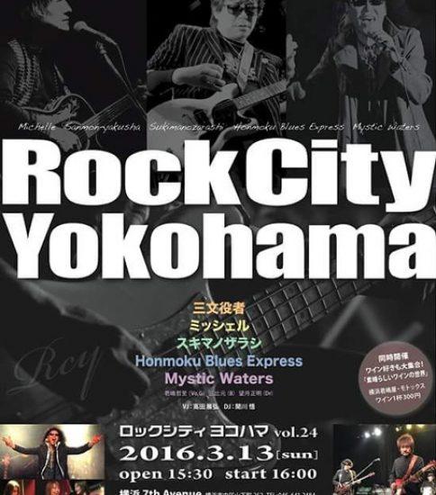 「RockCity Yokohama」へ出演しました!